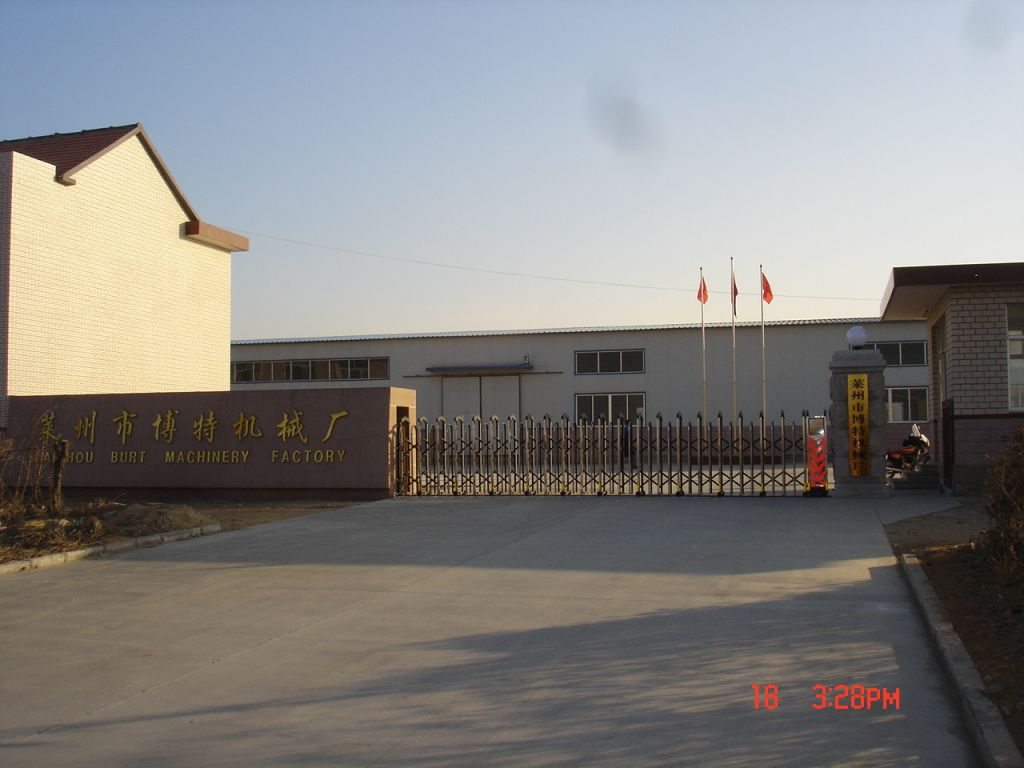 The entrance to our factory